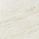 Dlažba Marvel Pro Cremo Delicato | 750x1500 | Lapp.