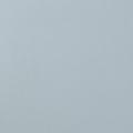 Obklad Arkshade Sky | 400x800 | mat