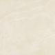 MARVEL Champage Onyx 75x75