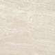 Dlažba Cosmic Ivory | 600x600 | mat