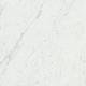 Dlažba Jewels Gioia White | 600x1197 | lesk