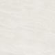 Dlažba Cosmic White | 600x600 | mat